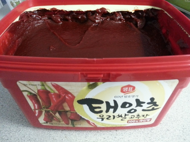 You can get this from any Korean supermarket and my friend recommended buying a big tub, since it can be refrigerated and lasts for 6 months!