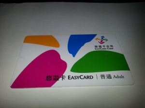 The EasyCard works on the MRT, Bus, YouBike and even some convenience stores and coffee shops!! I love using it, it's really convenient.